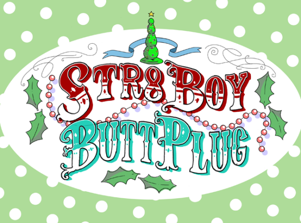 str8 boy buttplug - a search term that is both specific and Christmassy